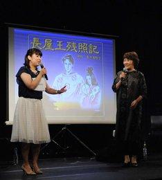 (左から)司会の本美奈子、里中満智子。