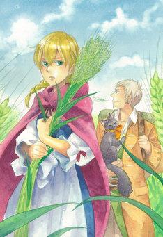 「麦の魔法使い」の扉ページに使用されたカラーイラスト。