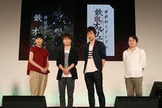 ニュース記事ランキング5位より、左から寺崎裕香、河西健吾、逢坂良太、小川正和プロデューサー。 (c)創通・サンライズ・MBS