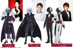 新キャラクターの山門、闇無、百道、千々石。