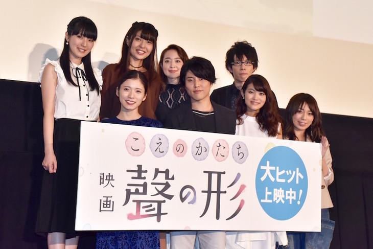 上段左から石川由依、金子有希、潘めぐみ、豊永利行。下段左から松岡茉優、入野自由、早見沙織、山田尚子。
