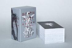 ニュース記事ランキング1位より、「DEATH NOTE 完全収録版」。(c)大場つぐみ・小畑健/集英社