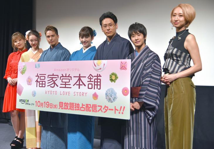 左からMACO、宮野陽名、市原隼人、早見あかり、山下健二郎、前田旺志郎、Ms.OOJA。