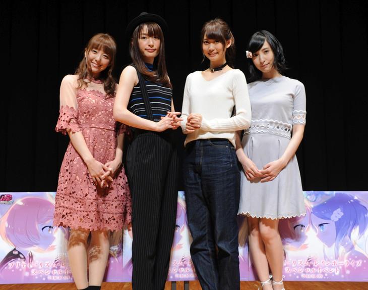 左から加藤英美里、小松未可子、芹澤優、佐倉綾音。