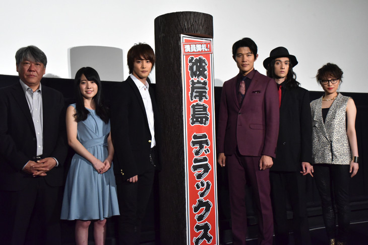 「彼岸島 デラックス」初日舞台挨拶の様子。左から監督の渡辺武、桜井美南、白石隼也、鈴木亮平、栗原類、PALU。