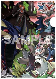 月刊コロコロイチバン!12月号に付属している、山本サトシ描き下ろしによる「ポケットモンスターSPECIAL」のクリアファイル。