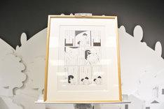 会場には近藤聡乃と山口晃による原画も展示された。