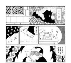 「魔夜峰央の翔ばして!埼玉」より。