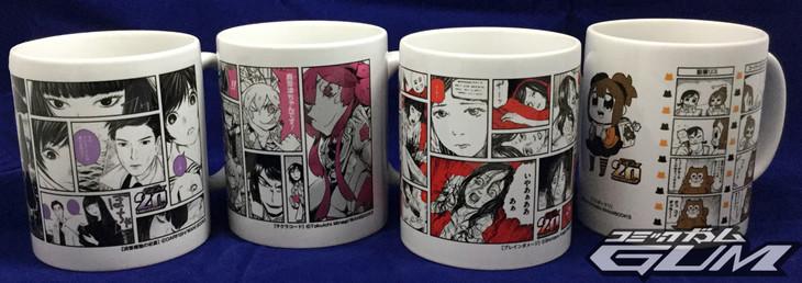 「コミックガム20周年記念」マグカップ