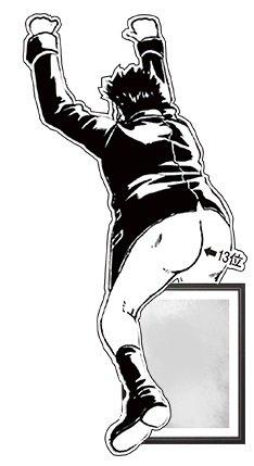ニュース記事ランキング3位より、「近藤さんの半ケツ原画展示」のイメージ。(c)空知英秋/集英社