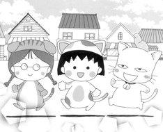 「ちびまる子にゃん まるにゃんと仲間たちの巻」予告カット (c)さくらプロダクション / 日本アニメーション (c) たかなししずえ/ねこぱんち(少年画報社)