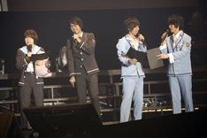 「美男高校地球防衛部LOVE! LOVE!」のキャストである(左から)山本和臣、白井悠介、河本啓佑、村上喜紀。