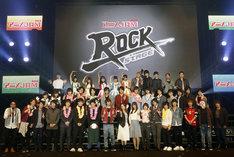 「アニメJAM2016 Rock Stage」の出演者。