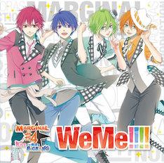 オープニング曲「WeMe!!!!」のジャケット。イラストはキリシマソウによる描き下ろしだ。