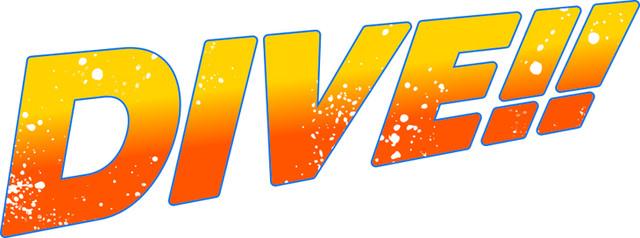 アニメ「DIVE!!」ロゴ  (c)2017森絵都・角川文庫刊/アニメ「DIVE!!」製作委員会