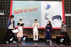 アニメ「DIVE!!」のコーナーより。