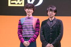 左から菅田将暉、古屋兎丸。
