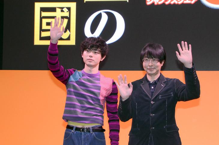 「帝一の國」トークイベントの様子。左から菅田将暉、古屋兎丸。