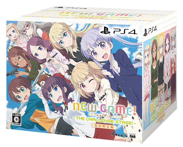 PS4版の限定BOX。