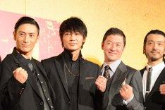 左から伊勢谷友介、綾野剛、浅野忠信、金子ノブアキ。
