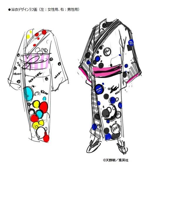 天野明による浴衣のデザインラフ画。
