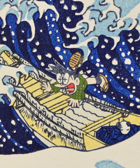 「ドラえもん 浮世絵木版画(富嶽三十六景 神奈川沖浪裏)」より。