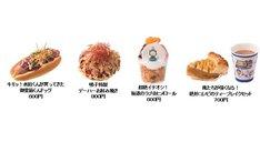 「弱虫ペダル NEW GENERATION in 東京ドームシティ」で提供されるメニュー。