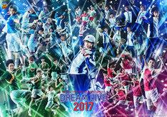 「ミュージカル『テニスの王子様』コンサート Dream Live 2017」キービジュアル