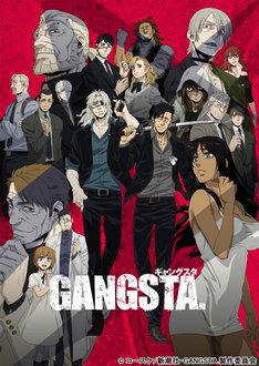 テレビアニメ「GANGSTA.」キービジュアル