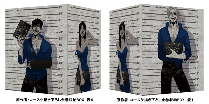 テレビアニメ「GANGSTA.」Blu-ray / DVD第3巻には、特典としてコースケ描き下ろしによる全巻収納BOXが付属する。
