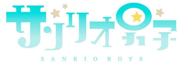 テレビアニメ「サンリオ男子」ロゴ (c)1976,1996,2001,2015,2017 SANRIO CO.,LTD. 聖川高校PTA