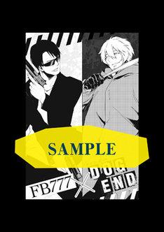 「DOG END」とM.S.S Projectのコラボによるペーパー。TSUTAYA 三軒茶屋店にて「DOG END」2巻を購入した人に、全4種類からランダムで1枚進呈される。