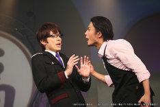 和田琢磨演じる兆麻、友常勇気演じる大黒。