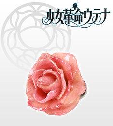 「薔薇のブローチ」ウテナ(ピンク)