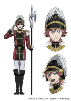 マクシミリアン(CV.立花慎之介)。グランツライヒ王国の衛兵で、陽気な性格。