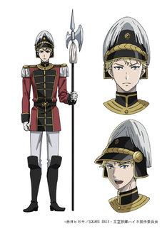 ルードヴィヒ(CV.浪川大輔)。グランツライヒ王国の衛兵で、生真面目な性格。