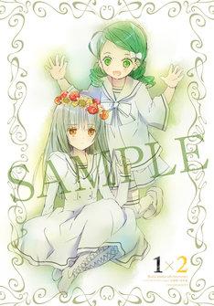 ローゼンメイデン15周年薔薇乙女の2ショットイラストがujに コミック
