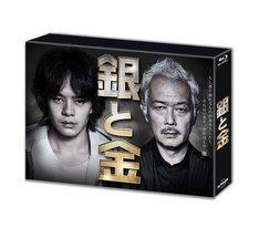 ドラマ「銀と金」Blu-ray / DVD BOXジャケット(イメージ)