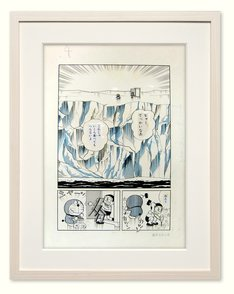 「ドラえもん名作原画展 ミュージアムセレクション」第3期展示より、「大氷山の小さな家」原画(イメージ)。