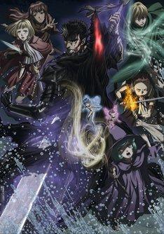 アニメ「ベルセルク」第2期キービジュアル
