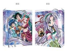 キャラクターデザイン・上野ケンによる「守護月天! Blu-ray BOX」の描き下ろしスリーブ。