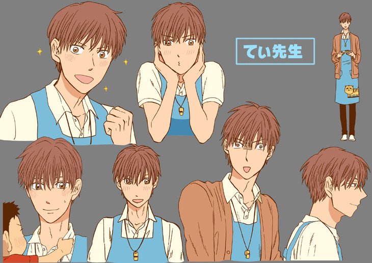 アニメ「てぃ先生」のキャラクターシート。