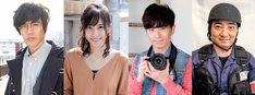 左から要潤演じる中野、佐野ひなこ演じる立花キリ子、藤森慎吾演じる生田、斉藤慎二演じる斉藤。