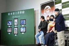 「松本零士 浮世絵コレクション」発表会の様子。