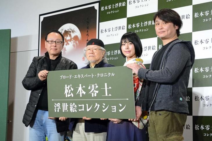 「松本零士 浮世絵コレクション」発表会の様子。左からひろたたけし、松本零士、涼風花、竹笹堂の竹中健司。