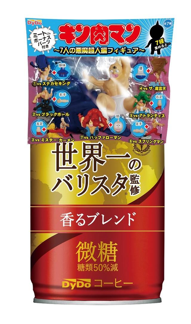 「ダイドーブレンド 香るブレンド微糖 世界一のバリスタ監修」