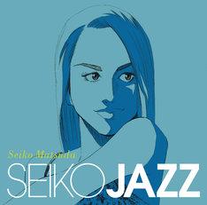 「SEIKO JAZZ」初回限定盤A