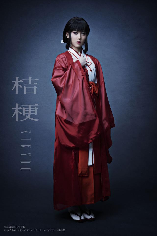 伊藤純奈扮する桔梗のビジュアル。