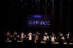 3月12日に開催されたスペシャルイベントの模様。