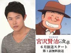 左から鈴木亮平、「連続ドラマW 宮沢賢治の食卓」告知ビジュアル。